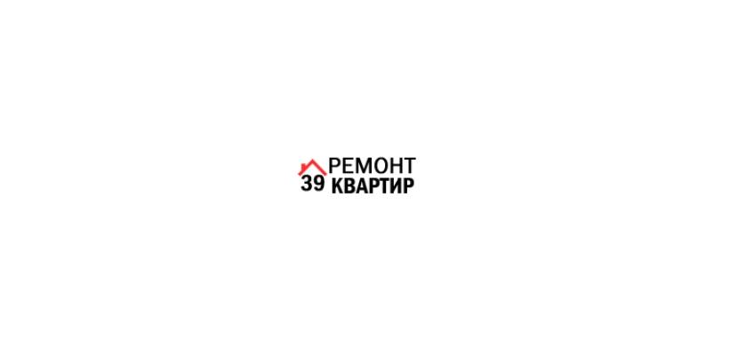 Строительные работы, Ремонт Квартир 39 в Калининграде