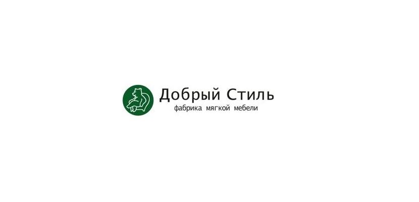 Салон мебели Добрый Стиль в Калининграде