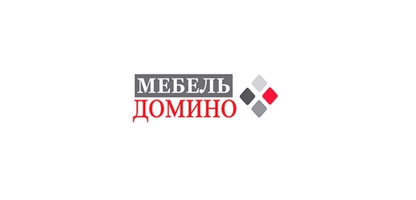 Мебельный салон -Мебель Домино в Калининграде