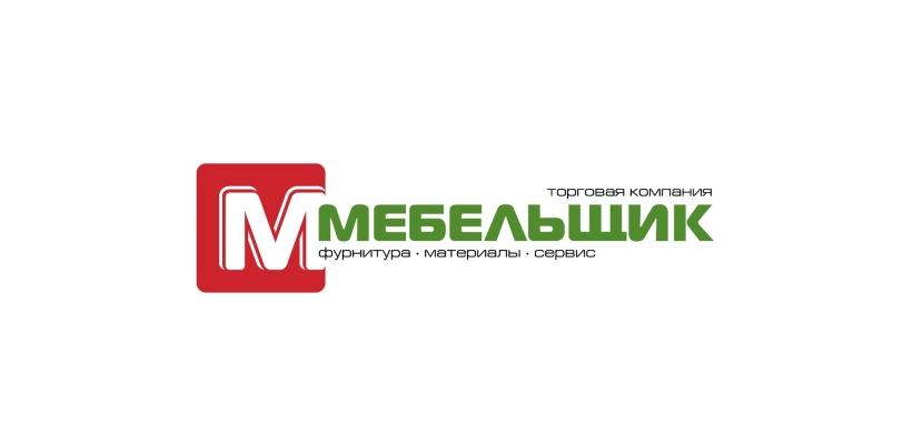Строительный магазин — компания Мебельщик в Калининграде