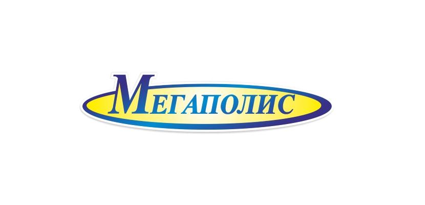 Строительный магазин, компания Мегаполис в Калининграде