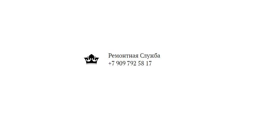 Установка потолков, Ремонтная Служба в Калининграде