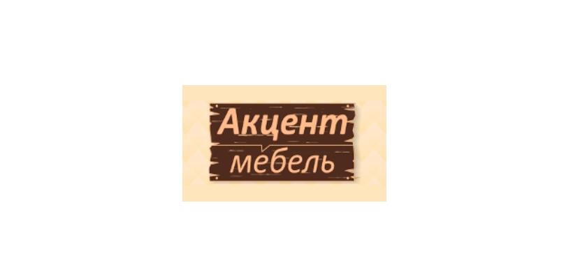Салон мебели Акцент Мебель в Калининграде