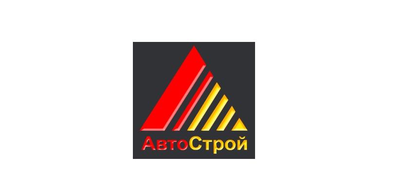 Ремонт квартир, компания АвтоСтрой в Калининграде