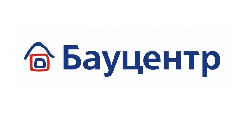 Строительный магазин, компания Бауцентр в Калининграде