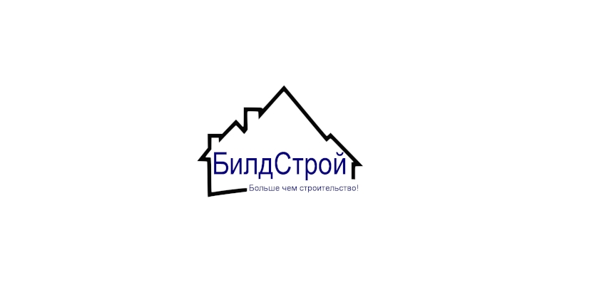 Компания БилдСтрой в Калининграде