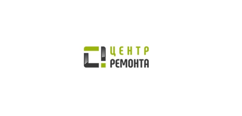 Электромонтажные работы, компания Центр Ремонта в Калининграде