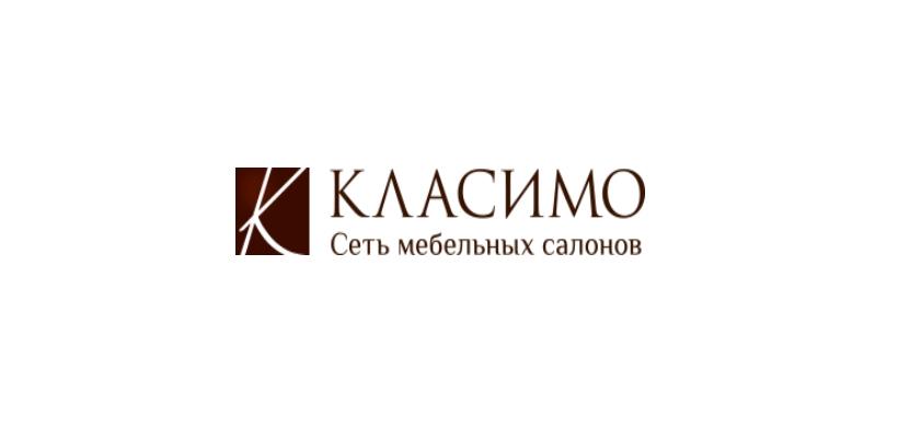 Магазин мебели Класимо в Калининграде