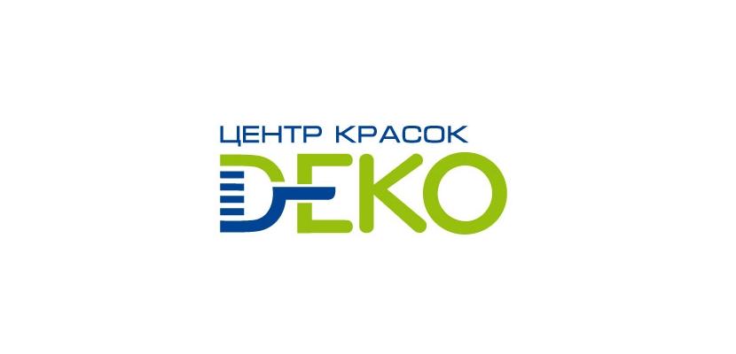 Купить краску — компания Центр красок Deko в Калининграде