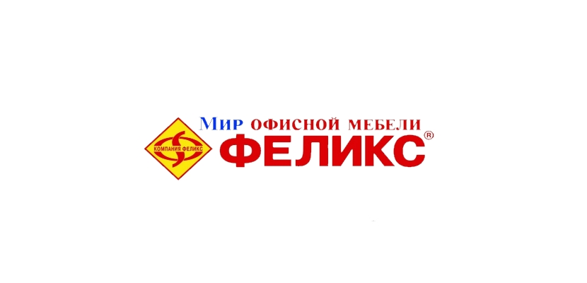Магазин мебели Феликс в Калининграде