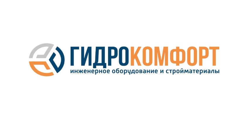 Магазин стройматериалов ТК Гидрокомфорт в Калининграде
