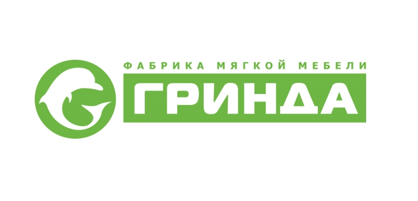 Фабрика мебели Гринда в Калининграде