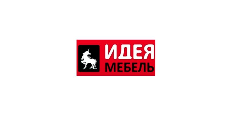 Мебельный салон Идея Мебель в Калининграде