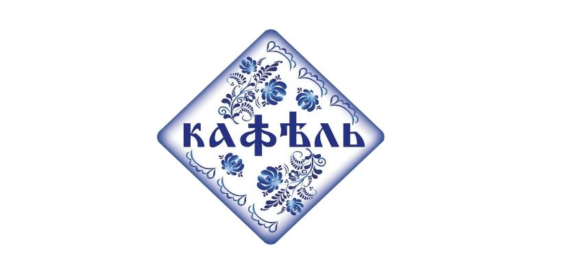 Строительный магазин Кафель в Калининграде