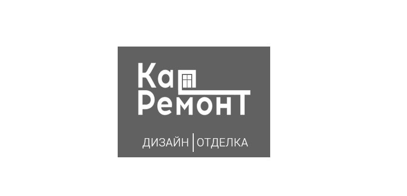 Ремонт квартир, компания КапРемонт в Калининграде