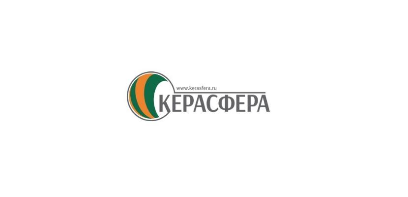 Строительный магазин компания Керасфера в Калининграде