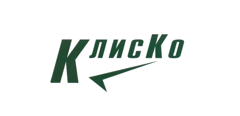 Купить пиломатериалы, компания Клиско в Калининграде