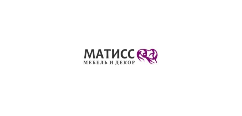 Мебельный магазин Матисс Калининград