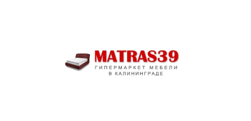 Магазин мебели Matras39 в Калининграде
