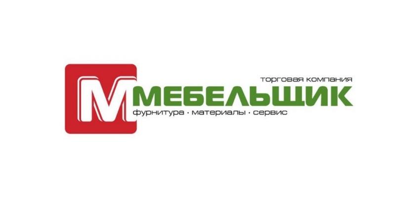 Мебельная компания Мебельщик в Калининграде