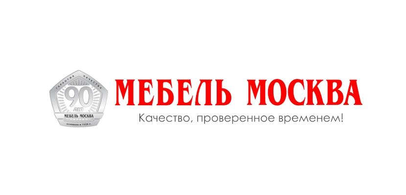 Мебельная фабрика Мебель Москва в Калининграде