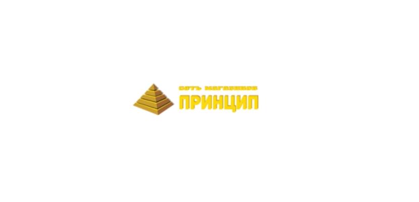 Строительный магазин, компания Принцип в Калининграде