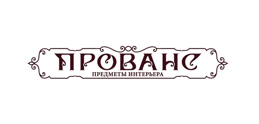 Салон мебели Прованс в Калининграде