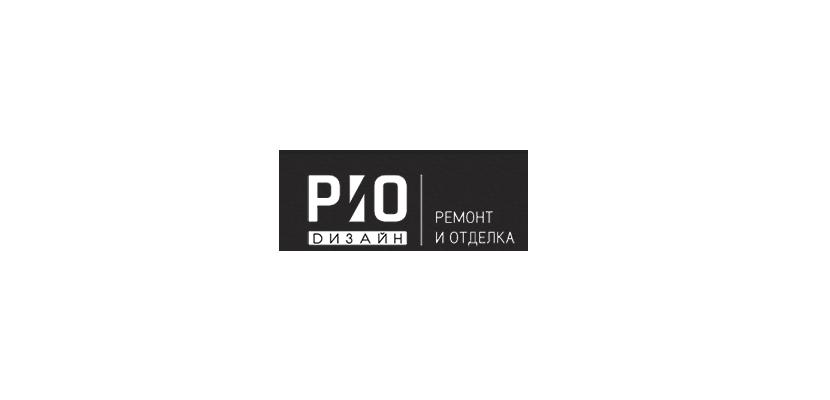 Ремонт офисов, компания РиО Дизайн в Калининграде