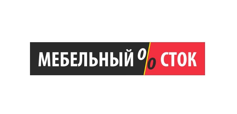 Мебельный магазин Мебельный сток в Калининграде