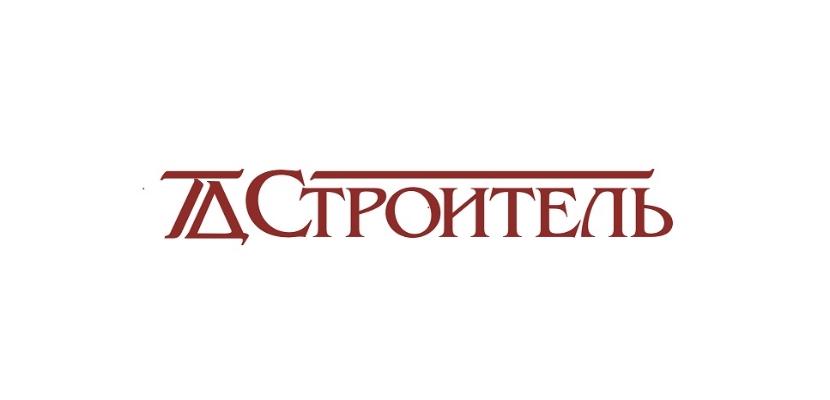 Строительные магазин, торговый дом Строитель в Калининграде