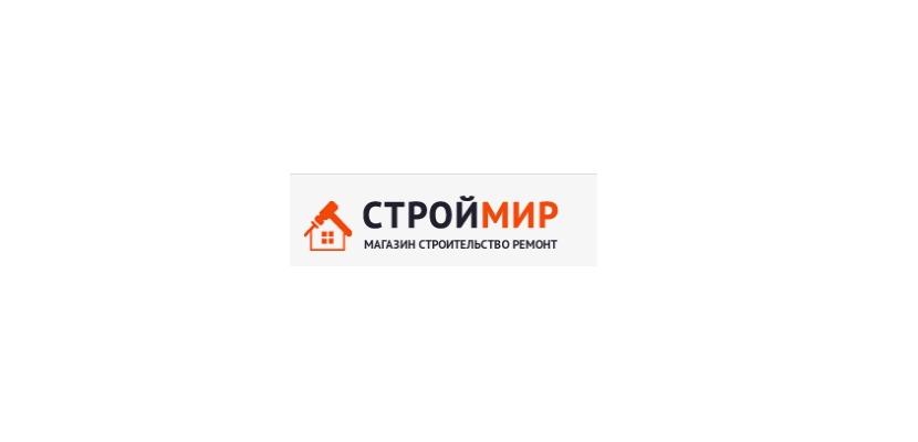 Строительный магазин СтройМир в Калининграде