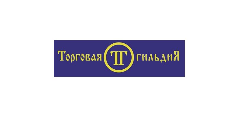 Строительный магазин, компания Торговая Гильдия в Калининграде