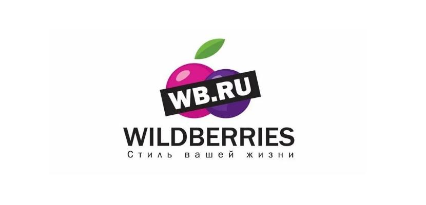 Магазин мебели Wildberries в Калининграде