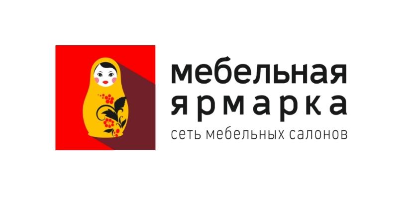 Мебельный магазин Мебельная Ярмарка в Калининграде