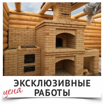 Цены на эксклюзивные работы в Калининграде